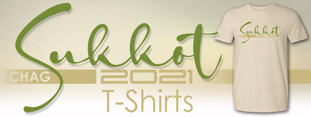 Sukkot 2010 T-Shirts
