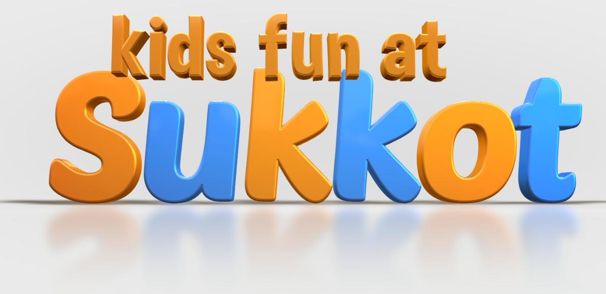 Kids Fun at Sukkot 2017