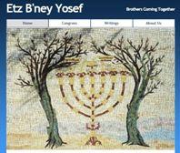 Etz Bney Yosef