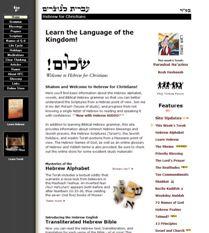 Hebrew 4 Christians