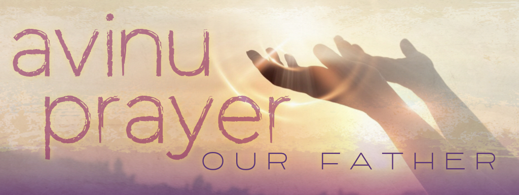Avinu Prayer