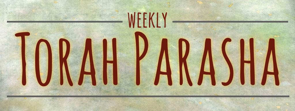 Torah Parahsa