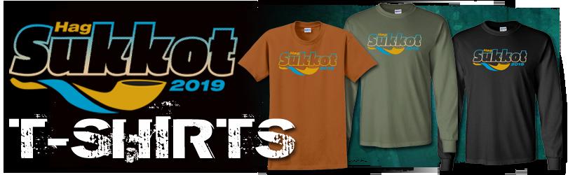 Sukkot 2019 T-Shirts