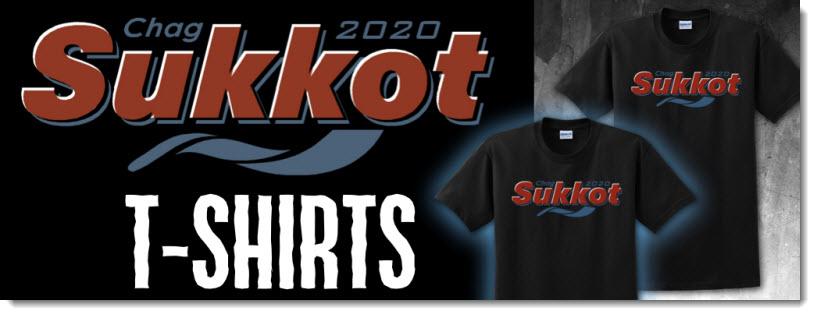 Sukkot 2020 T-Shirts